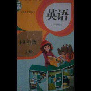 四年级上册�y���.i_四年级英语上册