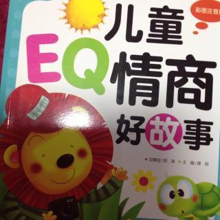 eq1090启动电路接线图