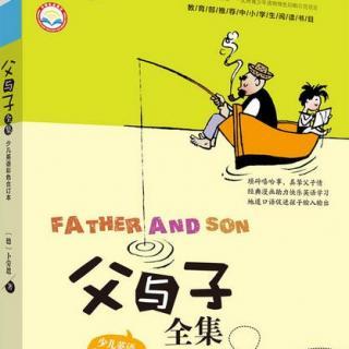 关于父与子英语手抄报分享展示