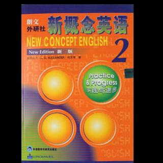 【新概念第二册】在线收听_mp3下载_荔枝