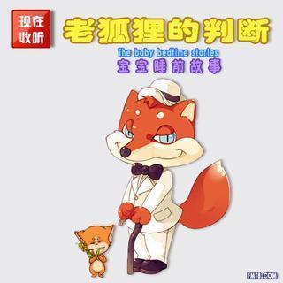 微信头像小孩和 狐狸