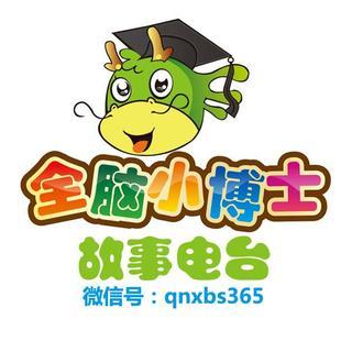中国童话--白云宫和星星城堡的故事