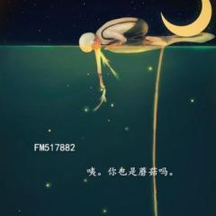 【21】飞鸟和鱼。【泰戈尔】