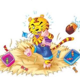 微信头像可爱老虎