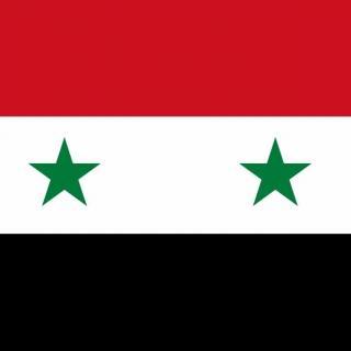 第20期 - 叙利亚 Siria(电台节目精选)