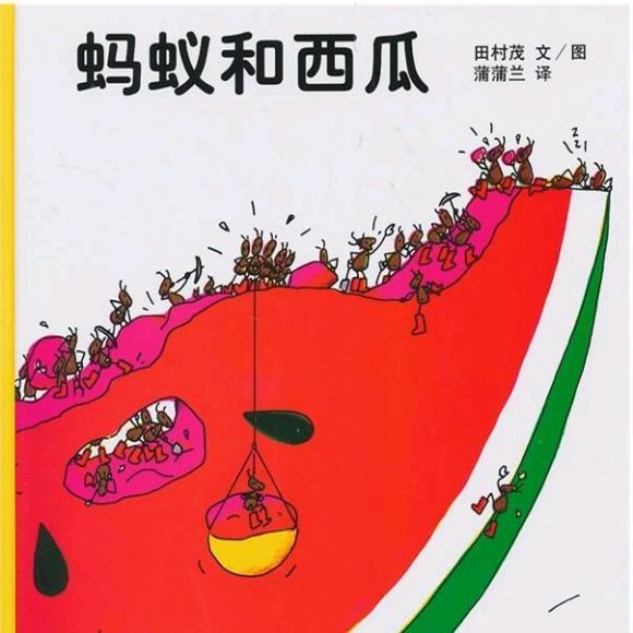分割,搬运,带回蚂蚁窝,并最后用西瓜皮做了个滑滑梯的小故事.