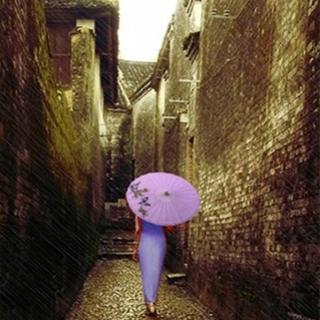 《雨巷》--戴望舒