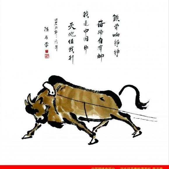 中国梦,我们的梦