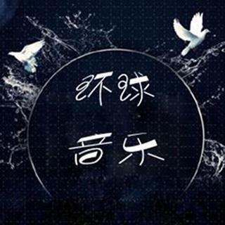 20141201环球音乐~