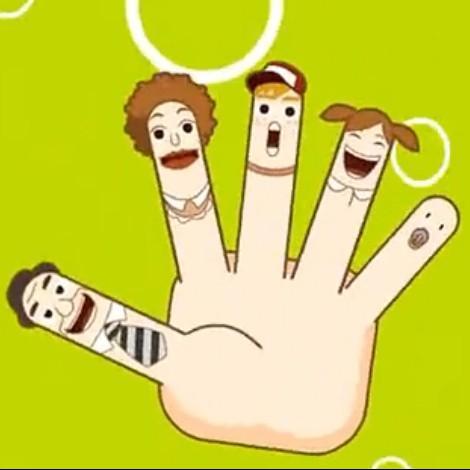 finger+family 图片合集图片