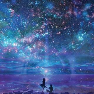 【纯音】24.星空图片