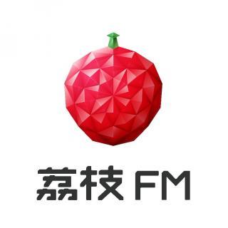 2015声动荔枝,巨星聚首庆新春