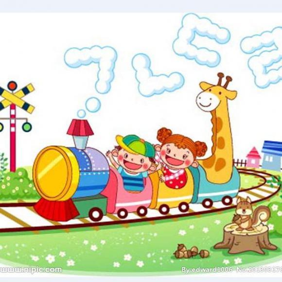229【幼儿故事】小火车