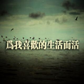 朱卫坤【人造大咖】