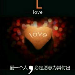 这,应该就是所谓的爱情