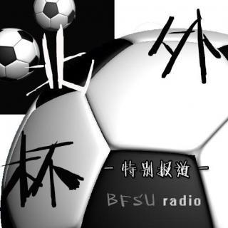 2015北外杯 | 当下可敬未来可怕的潜力股日语男足