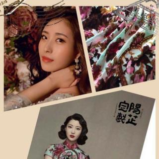 李霖有约-服装设计师张阳芷