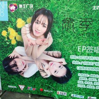 【荔枝会客厅】SNH48:雨季之后 梦想盛放