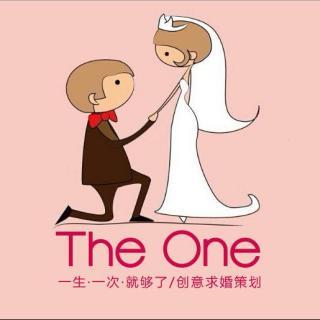 theone创意求婚情书1