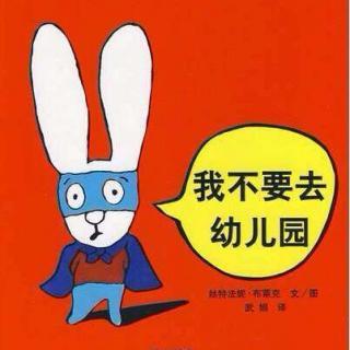 小兔子幼儿园_画画大全