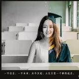 湖医药广播台FM70.2