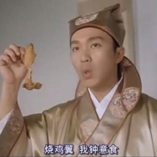 喜欢老婆和别的鸡吧日_红烧鸡翅膀我喜欢吃