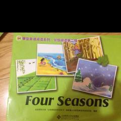 第六期 Four Seasons