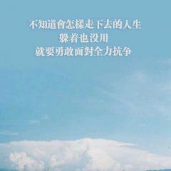 焰火下梦想经过的地方【文|赵星】