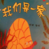 聪明豆绘本系列