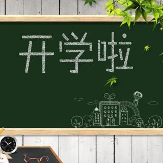 师大之声微电台VOL.2——开学(狮山校区)