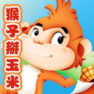 2017微信猴子头像