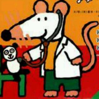 小老鼠当医生