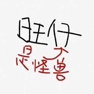 简笔画 设计 矢量 矢量图 手绘 素材 线稿 320_320