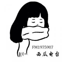 【No.11】你很好,为什么还是单身?