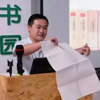 【东方历史沙龙】王鼎杰:如果孔子带着孟子打到日本怎么办