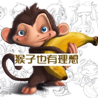 微信社会猴头像