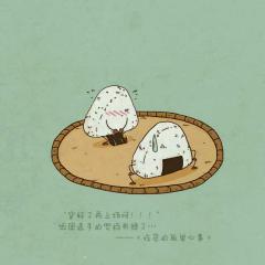 柚柚的呓语1027【关于祝福】