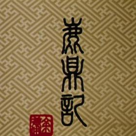 《鹿鼎记Ⅰ》(国语)周星驰
