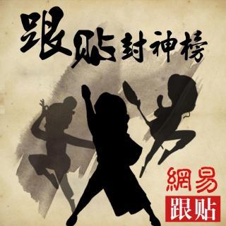 封神榜:为什么广州剩女这么多