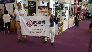 中国十大进口葡萄酒市场