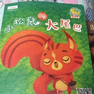 【小松鼠的大尾巴】在线收听_87兔妈分享绘本故事_荔枝