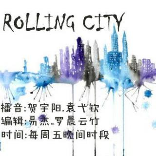 【七周年站庆周】20151127Rolling city(成龙校区)