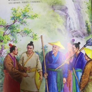 20151206185525写给儿童的中国历史1-最大方的人