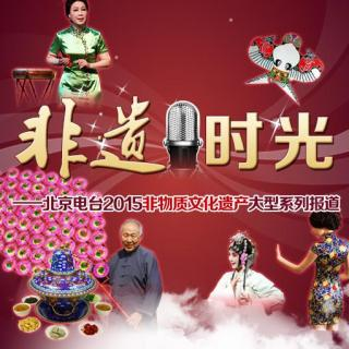 京式旗袍传统手工技艺传承者:李侃