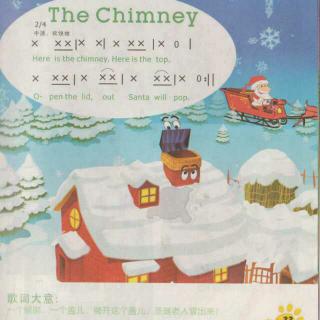 清华语感启蒙(2004版)1-09 The Chimney