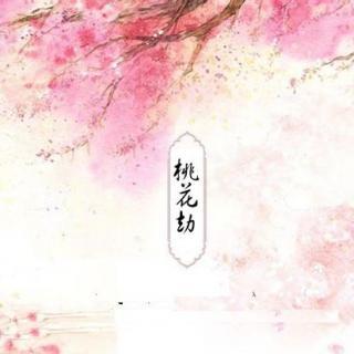 动漫风景图片桃花