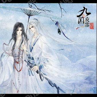 上一期:【古风】原创剑三广播剧《夜话江湖》第二期 下一期:【古风