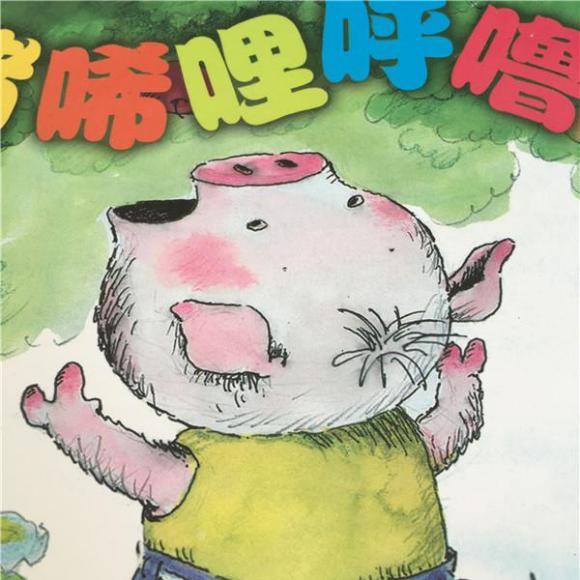 微信头像小猪可爱超萌
