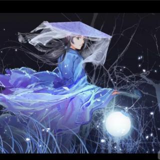 [翻唱]《腐草为萤》-排骨x双笙