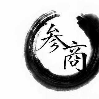 古风花边logo素材瑞